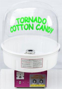 画像1: 新型ハイパートルネード 綿菓子機・バブルカバータイプ※キャンペーン中