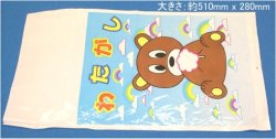 画像1: 綿菓子用ビニール袋 (100枚単位・クマ)