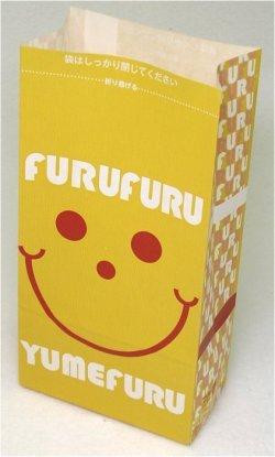 画像1: 夢フル専用デザイン紙袋No.3 (100枚単位)