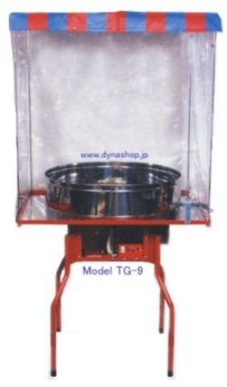 画像1: 綿菓子機部品 (TG-9 ガス式綿菓子機)