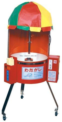 画像1: 店頭用自動綿菓子販売機(100円硬貨モデル)